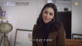[선공개] '내가 몇살로 보여요?' 매력 폭발 우메이마 첫등장