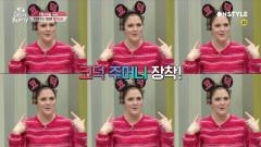 초특급 게스트 ′드류 베리모어′가 말하는 리얼 헐리우드식 뷰티 꿀팁은?