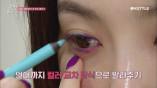 넘나 예쁜 아이라인 색 매치, 김수미의 '레인보우 온 마이 페이스'