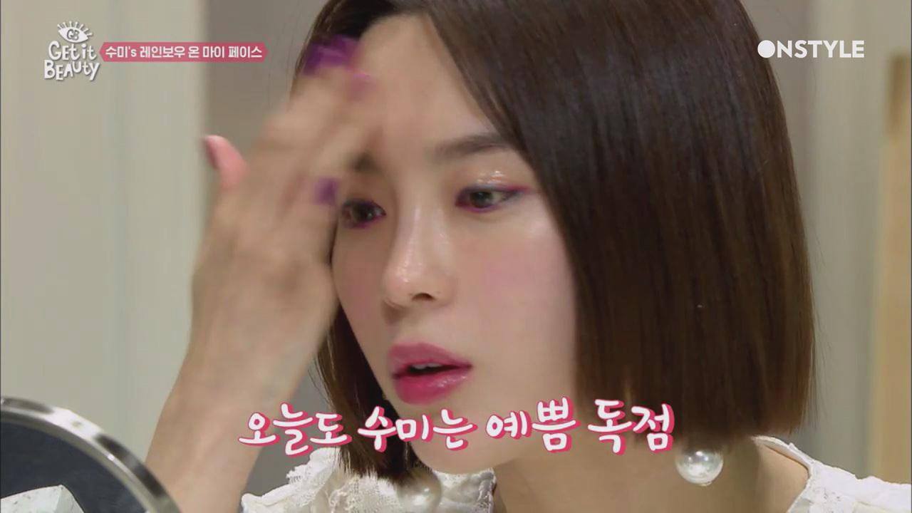 드류 베리모어가 ′완벽한 톤 보정′ 칭찬! 김수미의 미친 미모