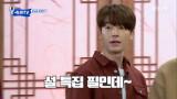 슈퍼TV 웃음 바겐세일 (feat.예성)