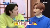 슈퍼TV 이번 미션은 한국말 퀴즈?