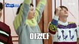 우리가 바로 슈퍼주니어다! (feat.안흥팥찐빵)