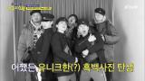 교복입자마자 봉인해제된 멤버들의 자동반'스웩'신경!