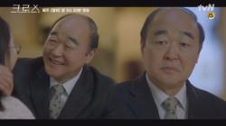 (사오정이 왜 거기서 나와..?)장광의 추악한 두 얼굴!
