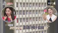 뷰라벨 100개의 립밤 공개! 전문가들의 원픽과 최고의 센터 립밤은?
