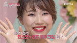 참신한 빨간 맛♥ 홑꺼풀 민스코의 '레드아이 & 레드립 메이크업'