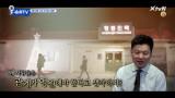 [6회예고] 운명적인 네 사람의 결말은?!