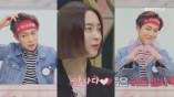 MC군단 심쿵하게 만든 SF9 다원♥ 실용성 돋는 헤어밴드 스타일링 꿀팁