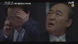 선림병원 내 장기밀매 냄새를 맡은 경찰!