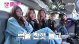 리무진 처음 타본 레벨 멤버들의 반응은!?