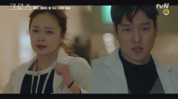 고경표-전소민, 응급실 향해 정신없이 뛰는 이유!