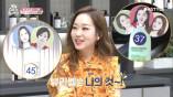 [선공개] 뷰라벨 되고시포요 장윤주와 전문가 크루 추천 ′각질제거제′ 공개!