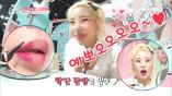 [선공개] 모모랜드 주이 3D 입체 입술 꿀팁! 주이 예뽀오오오오~