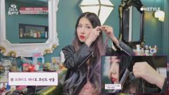 있는 자의 여유인가! 곽토리의 ′고백을 부르는 헤어 스타일링′♥ (화이트데이 D-5)