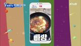 이 정도면 요리 신동~냉동 돈까스와 만두가 피자로 변신!