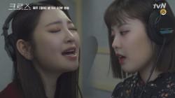 [크로스 OST Part.5] 모모랜드(태하,아인) - 원하고 바래요
