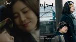 [마더 OST Part 2] 피터한 - <NEXT TO YOU> MV