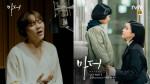 [마더 OST Part 5] 승관(세븐틴) - <어떤 사랑> MV