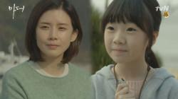 이보영x허율, 서로여야만 했던 ′특별한 동행′