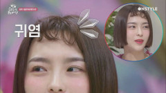 앞머리 자른 김수미! 처피뱅도 예쁘고 처피뱅을 볶아도 예쁘고