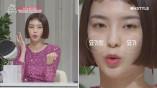 김수미의 '진정하고 딸기 우유 한 잔 메이크업' 딸기 우유 섀도 블러셔 착붙♥