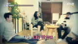 [7회예고] 마지막 합숙! 썸의 소용돌이?!