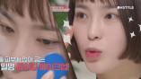 피부표현 신세계! 김수미의 ′스펀지+파우더′ 완벽 모공리스 컨투어링
