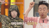 박나래가 소통하고픈 유명 개그우먼?! 그녀의 레전드 유행어는?!