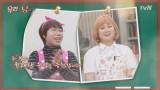 (뭉클주의) 개그우먼 권진영은 몰랐던, 박나래의 진심...♥
