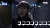 [슈퍼TV 속 TV] 은혁TV 1탄!