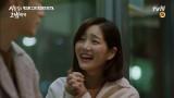 이유비의 참 좋은 당신♥ (이준혁? 장동윤?)