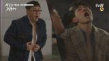 [취중진담] 서로에게 맴찢하다 몸찢한 데프콘&박선호