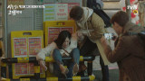 이유비 놀리는 게 제일 재밌는 초딩 장동윤의 진짜 마음은?♥