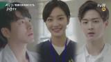 1-2화 2분 만에 몰아보기 (이준혁♥이유비♥장동윤)