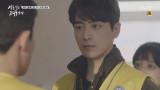 [4화 예고] 츤데레X박력男 이준혁, ′저랑 얘기하시죠′