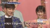 군화곰신 커플! 이준♡정소민, 이 때부터 핑크빛!