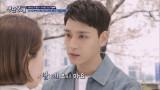 봄의 여신 ′박신혜′랑 연애하는 ′최태준′은 누구?!ㅠㅠ♥