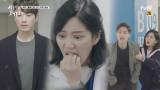 이준혁 피하는 이유비를 놀리는 초딩 장동윤 (#질투인가)