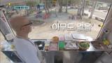 온천수 뿜뿜하는 싼캄팽에서의 장사는... 성공적?!