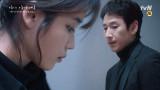 [선공개] 이지은의 이름 뜻풀이가 궁금한 지석이 아빠 이선균 #좋다 #따뜻한말한마디