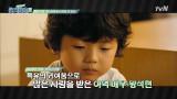 (하이라이트) 폭풍성장 왕석현, 벌써 여자친구가?!