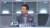 입풀기 퀴즈! 북한주민의 실제 언어 언어 맞히기! #찔개
