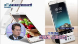 북한도 스마트폰 인터넷이 되나요?! 북한 자체개발 진달래 스마트폰!
