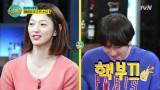 김희철♥이엘, 핑크빛 기류 포착! 부끄부끄