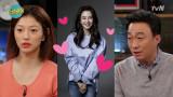 이성민&이엘, 송지효 매력에 푹 빠졌지효♥