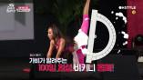 겟잇뷰티콘 3만 관객 앞에서 공개한 문가비의 비키니 몸매 관리법