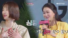 MC장윤주와 얼굴천재 김수미! 3만 관객 영접의 순간 @겟잇뷰티콘