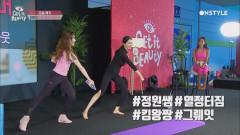 워너비 몸매 양필라! 양정원의 15분 홈 트레이닝(feat.폼롤러)
