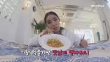 핫바디 문가비표 맛있는 다이어트! 닭가슴살 그라탕 레시피 공개